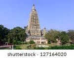 mahabodhi temple  bodh gaya ... | Shutterstock . vector #127164020
