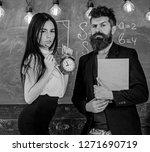 discipline concept. man with... | Shutterstock . vector #1271690719