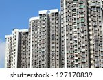 Hong Kong Home Building