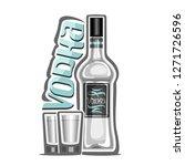 illustration of alcohol drink... | Shutterstock . vector #1271726596