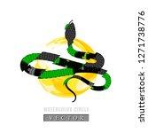 vector graphic illustration of... | Shutterstock .eps vector #1271738776