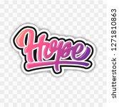 hope hand lettering vector | Shutterstock .eps vector #1271810863