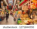 osaka  japan   october 21  2018 ... | Shutterstock . vector #1271844550