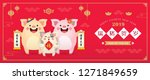 2019 year of the pig banner... | Shutterstock .eps vector #1271849659