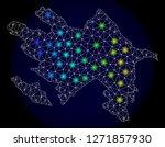 mesh vector map of azerbaijan... | Shutterstock .eps vector #1271857930