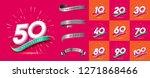 set of anniversary emblems  ... | Shutterstock .eps vector #1271868466