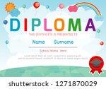 certificates kindergarten and... | Shutterstock .eps vector #1271870029
