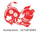 chinese zodiac sign year of pig ... | Shutterstock .eps vector #1271876983