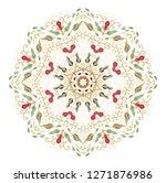 golden  beige ornamental floral ... | Shutterstock .eps vector #1271876986