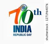 illustration of happy indian... | Shutterstock .eps vector #1271964076