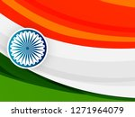 illustration of happy indian... | Shutterstock .eps vector #1271964079