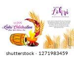 happy lohri illustration... | Shutterstock .eps vector #1271983459