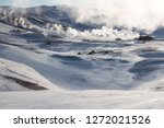 steam  vapour  blue skies and... | Shutterstock . vector #1272021526