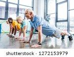 selective focus of multiethnic... | Shutterstock . vector #1272153979