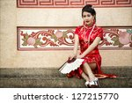 china girl chinese woman red... | Shutterstock . vector #127215770