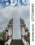 main entrance to pura penataran ... | Shutterstock . vector #1272188083