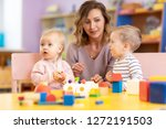 children toddlers with... | Shutterstock . vector #1272191503