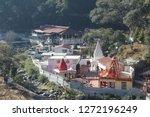 Stock photo kainchi temple in india 1272196249
