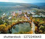 aerial shot of curchi monastery ... | Shutterstock . vector #1272240643