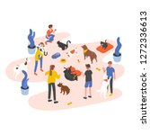 group of people or volunteers... | Shutterstock .eps vector #1272336613