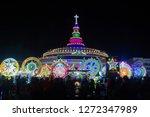 sakon nakhon thailand.december... | Shutterstock . vector #1272347989