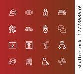 editable 16 ui icons for web...