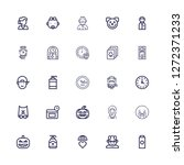 editable 25 face icons for web... | Shutterstock .eps vector #1272371233
