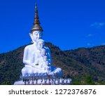 five buddha statue at wat pha... | Shutterstock . vector #1272376876