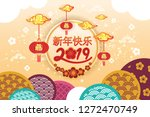 happy chinese new year 2019 in...   Shutterstock .eps vector #1272470749