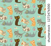 Stock vector seamless pattern with funny crazy cats cute kitty illustration 1272476500