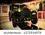 retro museum in varna  bulgaria ...   Shutterstock . vector #1272514579