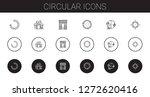 circular icons set. collection...