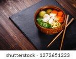 broth   chicken soup | Shutterstock . vector #1272651223