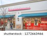 new jersey  usa  january 1 ... | Shutterstock . vector #1272663466