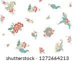 fantasy floral seamless pattern ... | Shutterstock .eps vector #1272664213