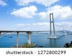 Yi Sun-sin bridge in Gwangyang-si, South Korea