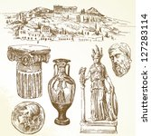 hand drawn collection - ancient greece - stock vector
