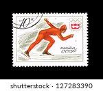 ussr   circa 1976  postcard...   Shutterstock . vector #127283390