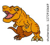 hand drawn vector cartoon... | Shutterstock .eps vector #1272910669