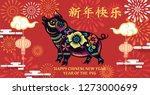 greeting card design template... | Shutterstock .eps vector #1273000699