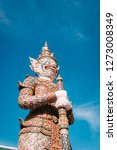 giant statue is protect the... | Shutterstock . vector #1273008349