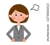 a female businessperson  angry | Shutterstock .eps vector #1273026313