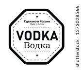 vodka made in russia label stamp | Shutterstock .eps vector #1273028566