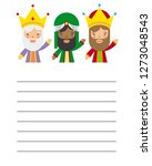 letter to the three kings of... | Shutterstock .eps vector #1273048543