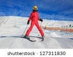 Girl with ski - stock photo