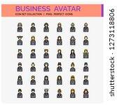 avatar icons set. ui pixel...