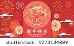 greeting card design template...   Shutterstock .eps vector #1273134889