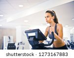 pretty girl working out in the... | Shutterstock . vector #1273167883