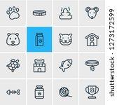 vector illustration of 16 zoo... | Shutterstock .eps vector #1273172599