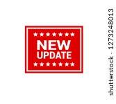 red vector banner new update | Shutterstock .eps vector #1273248013